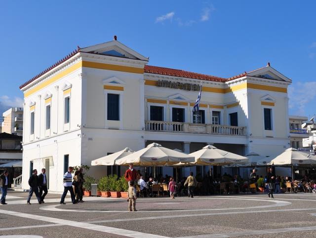 Δημαρχείο Σπάρτης κεντρική πλατεία