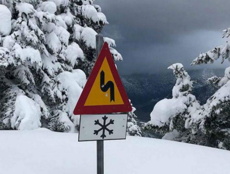 Έκτακτο δελτίο επιδείνωσης καιρού ΕΜΥ - Χιόνια και στην Αθήνα