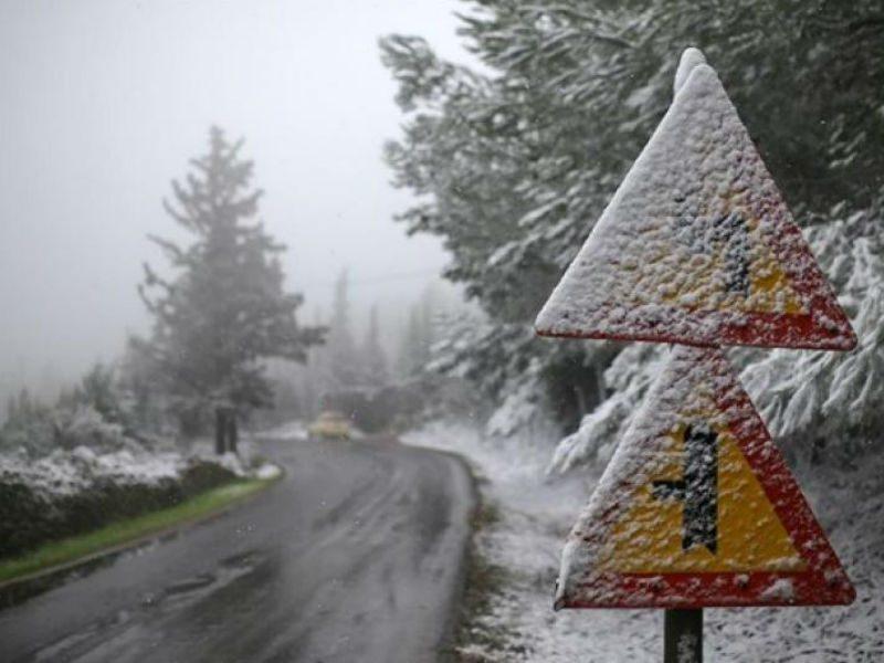 Καιρός, κακοκαιρία με χιόνια