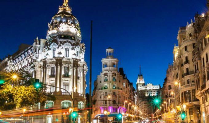 Μαδρίτη Ισπανία