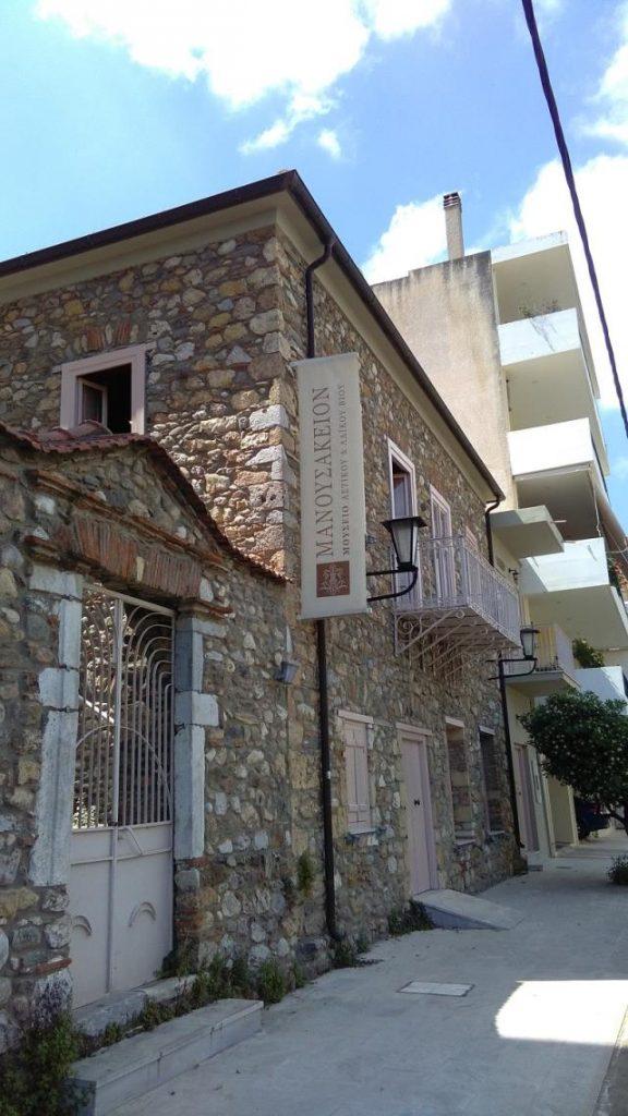 Μουσείο Αστικού και Λαϊκού Βίου στην Σπάρτη