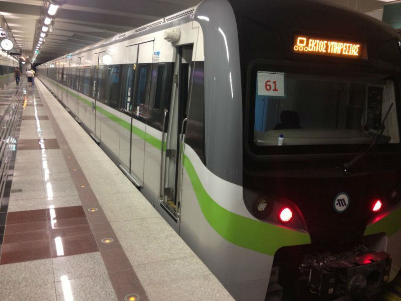 Αττικό Μετρό: Επεκτείνεται, και μέχρι τον Ιούνιο θα φτάνει ως την Νίκαια!
