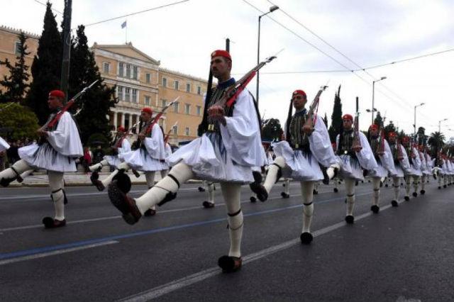 25η Μαρτίου Παρέλαση
