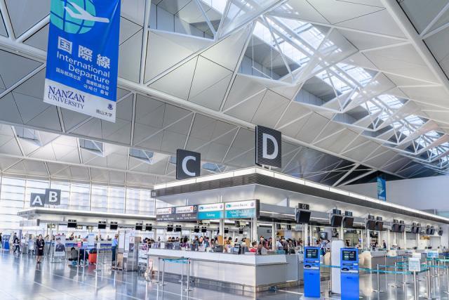 αεροδρόμιο Ιαπωνία