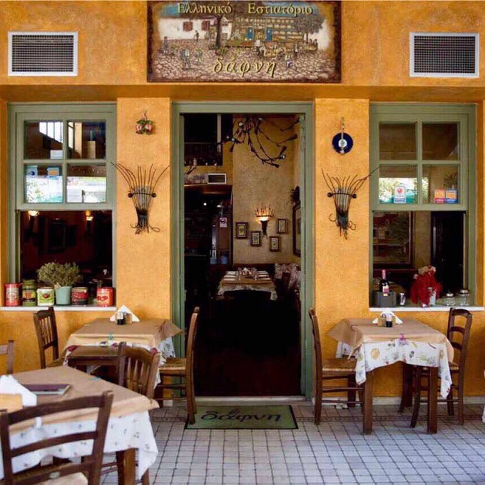 Δάφνη εστιατόριο Περιστέρι