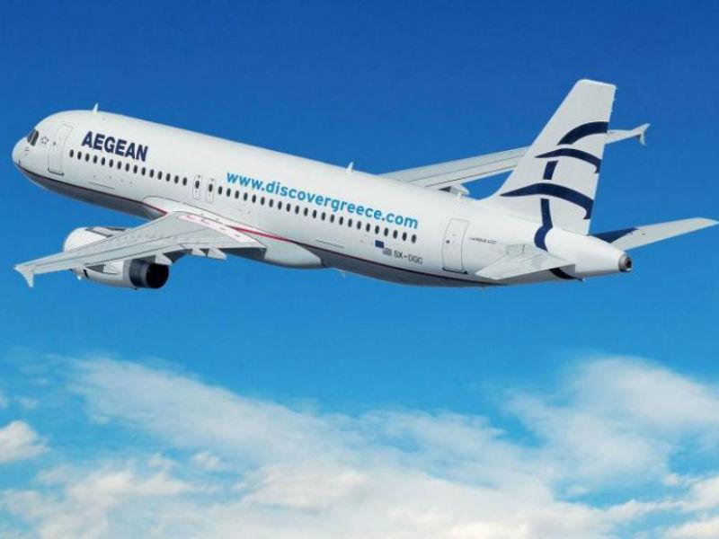 Ταξιδέψτε με τη προσφορά της Aegean σε κορυφαίους ευρωπαϊκούς προορισμούς μόνο με…32€!
