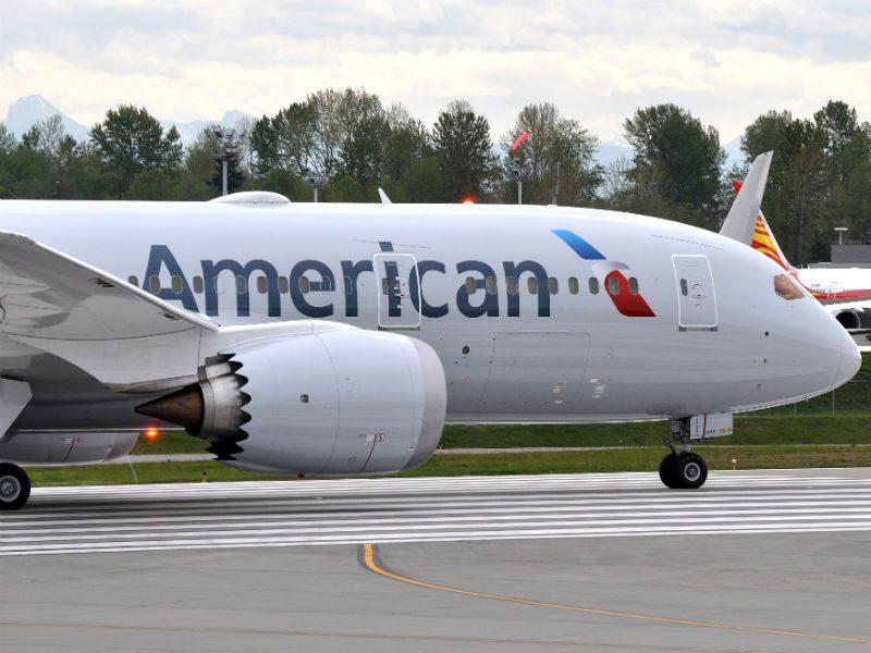American Airlines: Νέο δρομολόγιο Αθήνα Σικάγο