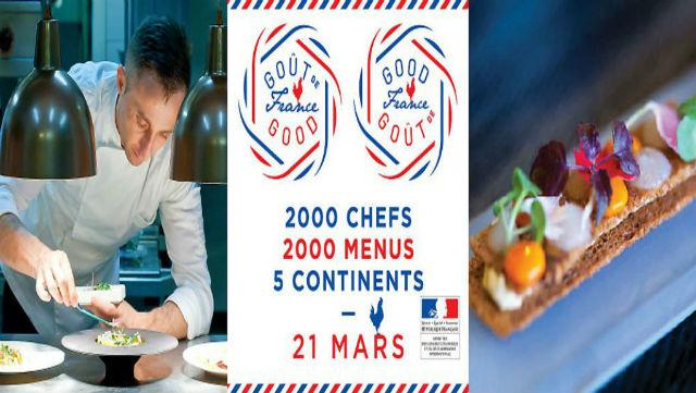 21 Μαρτίου 2019 - Γαλλική Κουζίνα