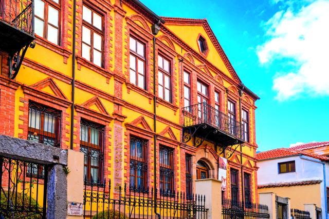 Μουσείο Ξάνθη
