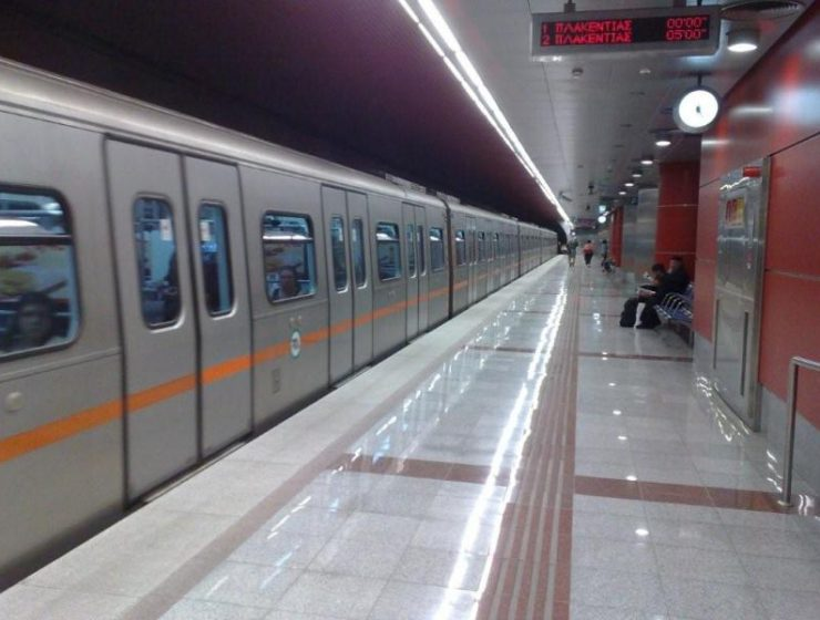 Αττικό Μετρό Αθήνα