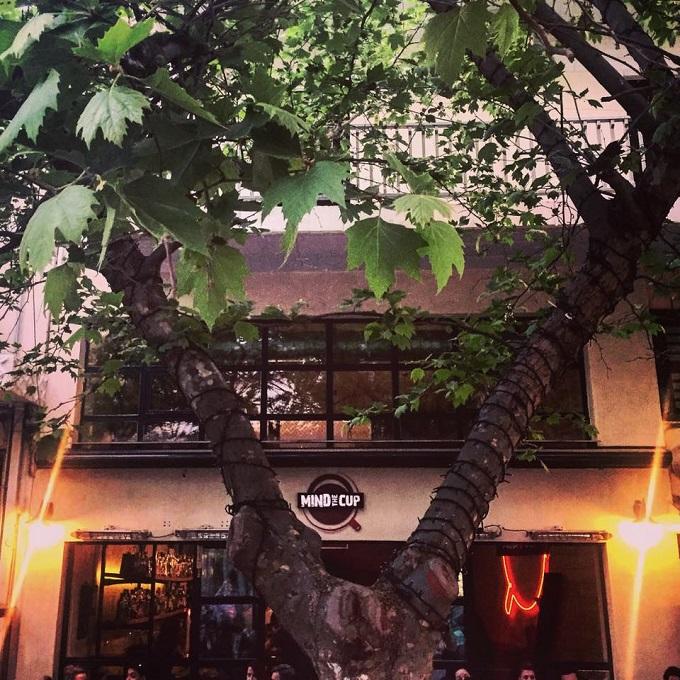 Mind the Cup cafe bar Περιστέρι