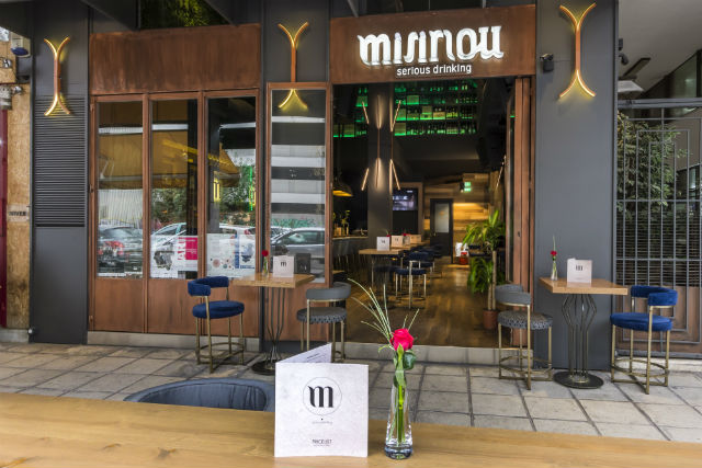 Misirlou: Μία νέα πρόταση στη Θεσσαλονίκη με ένα ξεχωριστό concept!