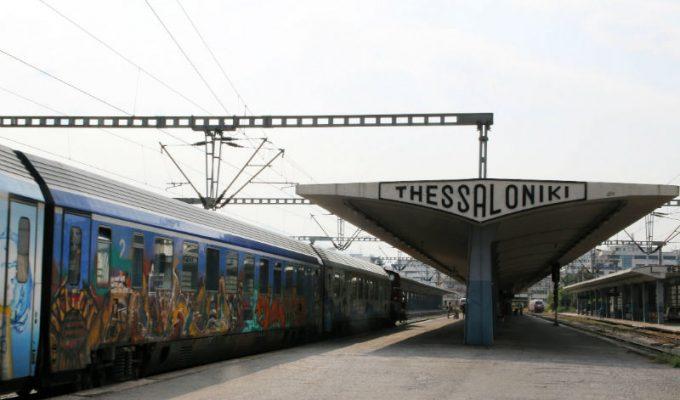 ΤΡΑΙΝΟΣΕ Θεσσαλονίκη - δρομολόγια