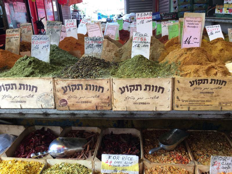 Τελ Αβίβ αγορά