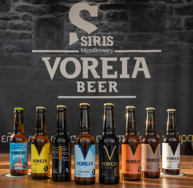 Μικροζυθοποιία Σερρών - Voreia Beer