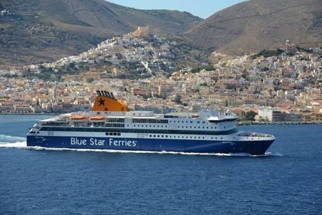Μεγάλος διαγωνισμός της «BLUE STAR FERRIES» και του travelstyle.gr!