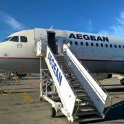 Aegean νέα - προσφορά