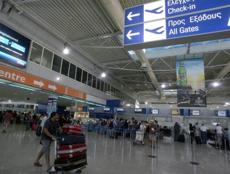 Ελ. Βενιζέλος: Το 1o αεροδρόμιο στην Ευρώπη που θα εφαρμόσει βιομετρική ταυτότητα στην ασφάλεια!