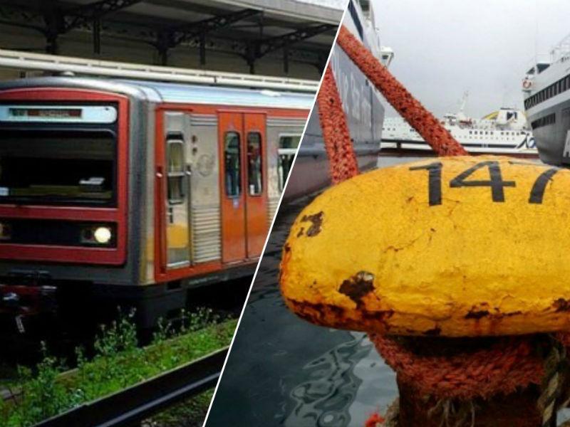 Προσοχή! Μεγάλη απεργία σε ΜΜΜ και πλοία!