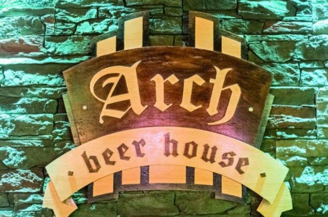 Arch beer house Περιστέρι
