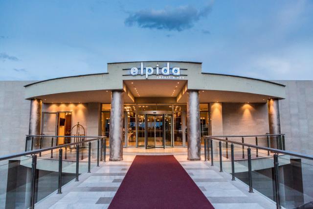 Elpida Resort & Spa - διαμονή Σέρρες