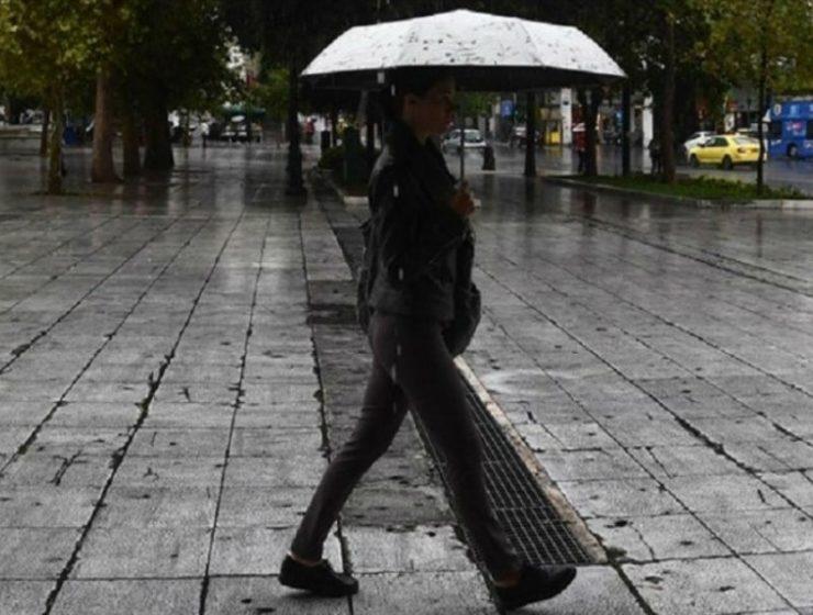 Βροχερός καιρός