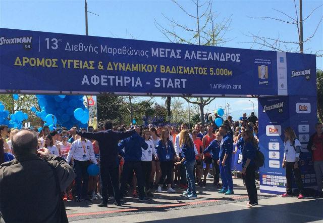 Μαραθώνιος Θεσσαλονίκη