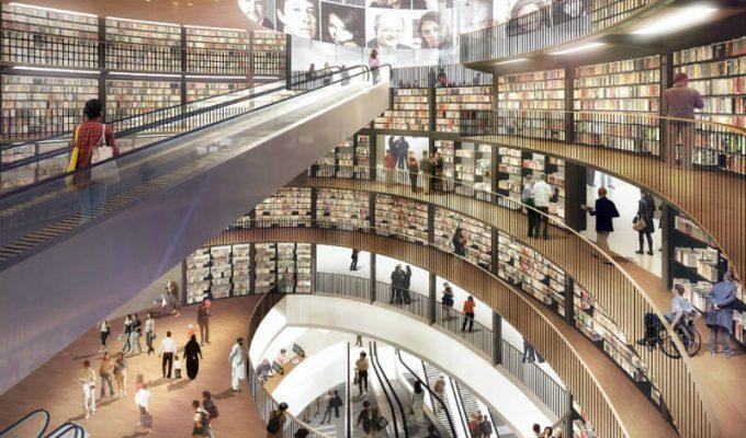 Κέντρο Πληροφόρησης - Βιβλιοθήκη «Στέλιος Ιωάννου»