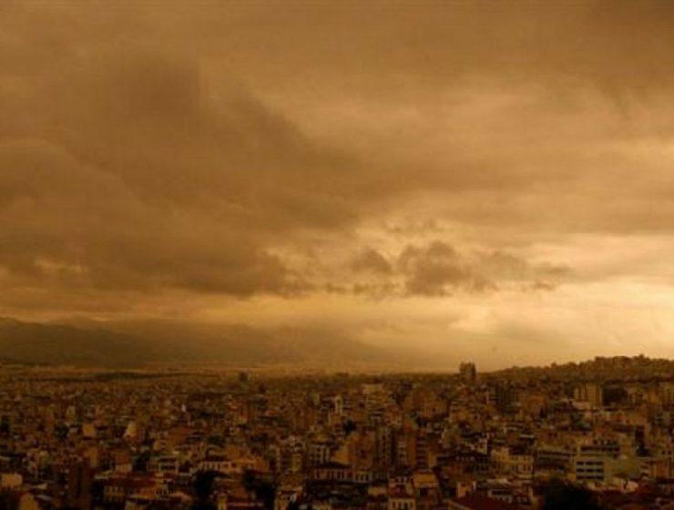 Καιρός: Αφρικάνικη σκόνη