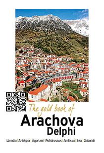 The Gold Book of Arachova