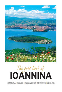 The Gold Book of Ioannina