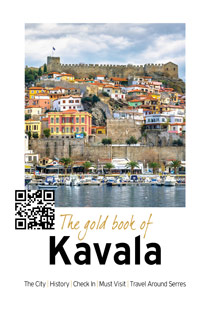 Gold book of Kavala