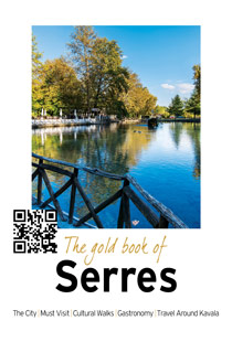 Gold book of Serres