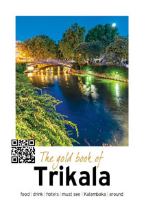 The Gold Book of Trikala