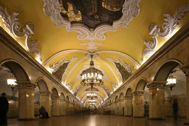 Avtovo Metro Station, Αγία Πετρούπολη, Ρωσία