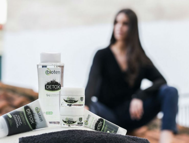 Διαγωνισμός Bioten: Διεκδίκησε τη νέα σειρά detox!