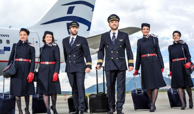 Aegean Airlines - θέσεις εργασίας