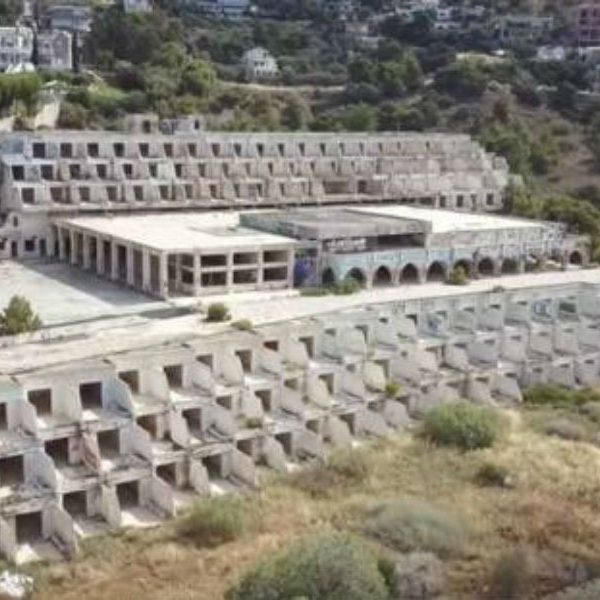 Ξενοδοχείο της Χούντας - Αλθέα