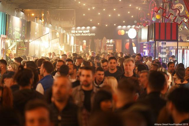 Athens Street Food Festival 2019 - πρώτο τριήμερο