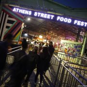 Athens Street Food Festival 2019 - Αθήνα, Γκάζι