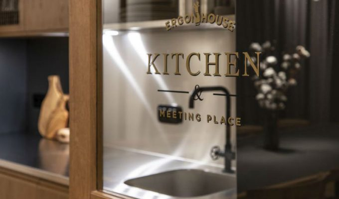 Ergon House Athens - foodie boutique ξενοδοχείο