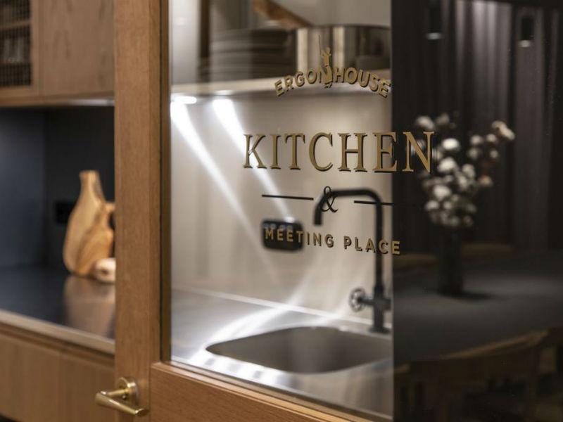Ergon House Athens: Ένα ξενοδοχείο για τους λάτρεις του… φαγητού!