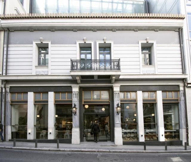 Ergon House Athens: Ένα ξενοδοχείο για τους λάτρεις του... φαγητού!