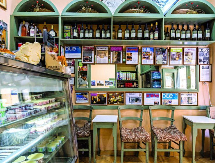 Γαλακτοπωλείο Περικλή Αλέξη Κέρκυρα - γαλακτομπούρεκο