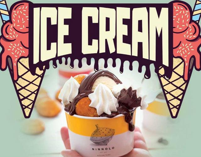 Φεστιβάλ παγωτού