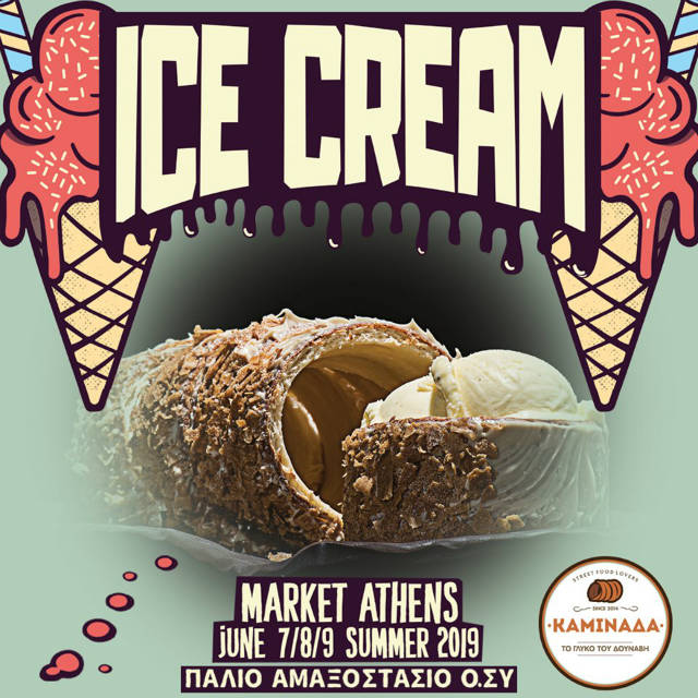 Ice Cream Market Athens 2019 - Καμινάδα