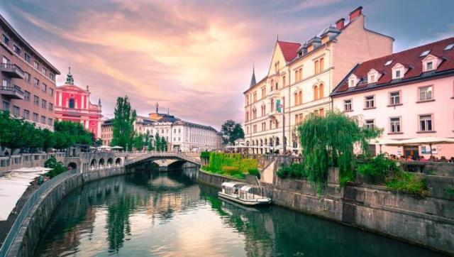 Λιουμπλιάνα, Σλοβενία