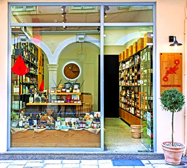NOMH Store, Κέρκυρα