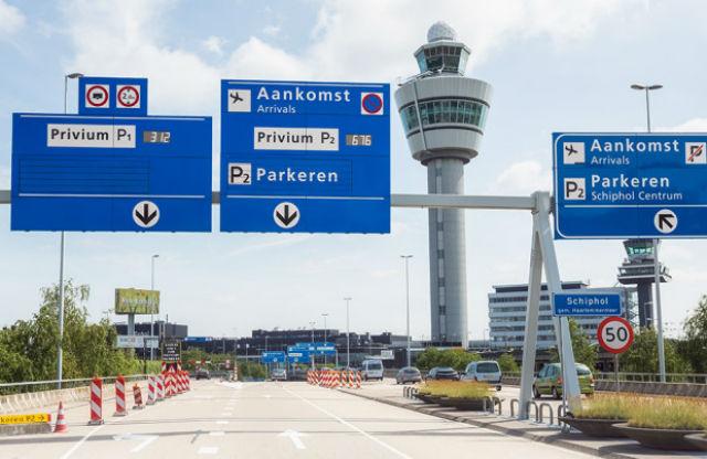 Schiphol airport Ολλανδία