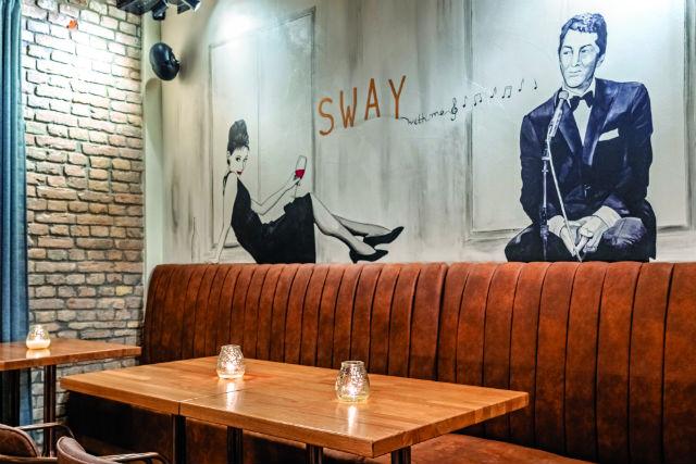 Sway Κέρκυρα design